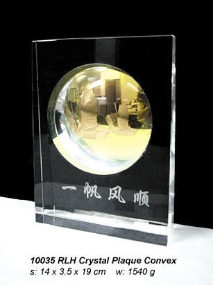 G10035 RLH Crystal Plaque Convex